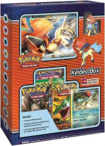 keldeo figure box product image revealed
