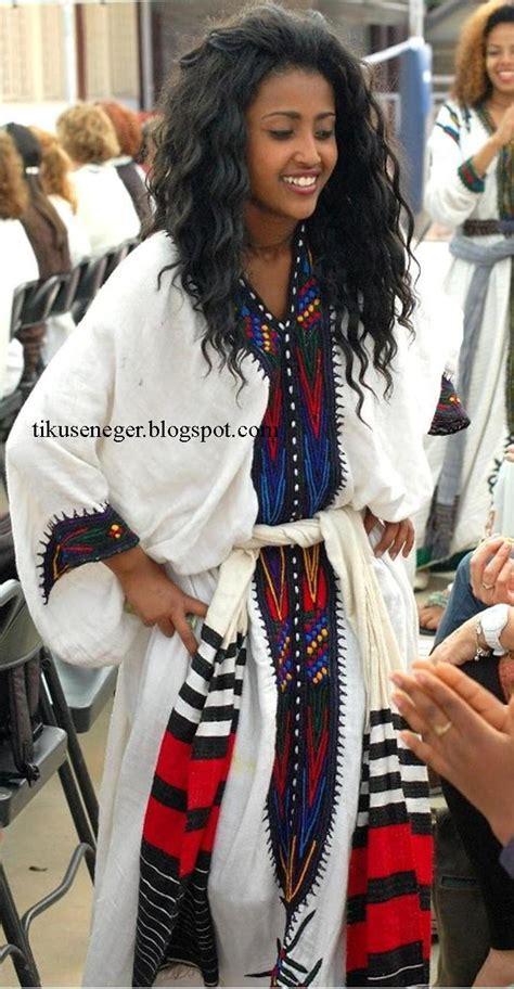 Tikuse Neger: Ethiopian Traditional Dress