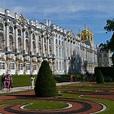Photo blog: St Petersburg-Catherine Palace outside