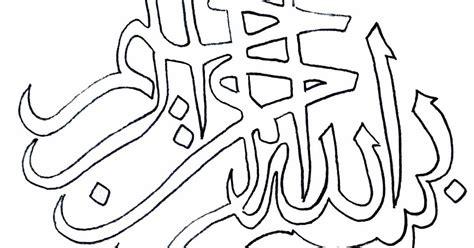 kaligrafi anak sd