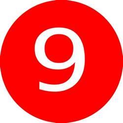 Number 9 Clip Art