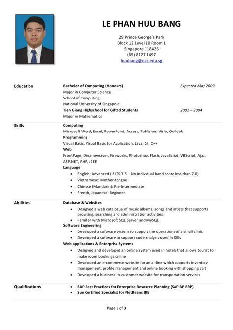 huu bang    sum  sample  resume  internship