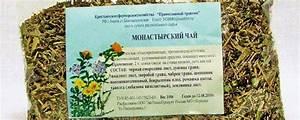 Монастырский чай от диабета какие травы входят в состав
