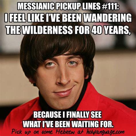 Pickup Meme - 114 best images about hebrew memes on pinterest we scriptures and torah