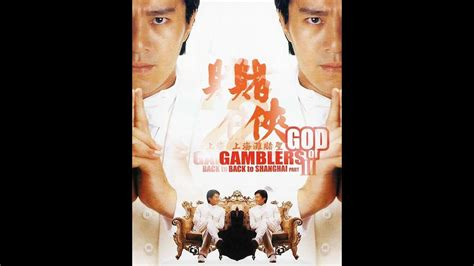 god  gamblers  iii   shanghai subtitle indonesia