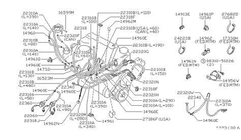Genuine Nissan Switch Vacuum
