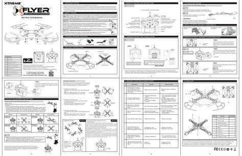 xflyer aerial quadcopter  hd camera