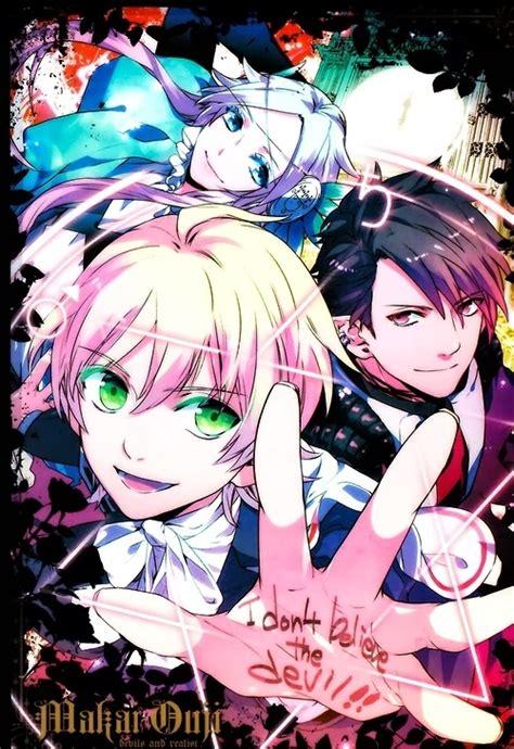 anime genre demons moonlight summoner s anime sekai makai ouji devils and