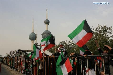 54th National Day observed in Kuwait - Global Times