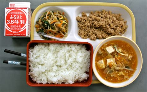 How Much Do School Lunch Make by Japanse School Lunch Day One The Japan