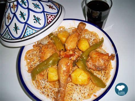 cuisine tunisienne spaghetti au poulet recette tunisienne recette ici