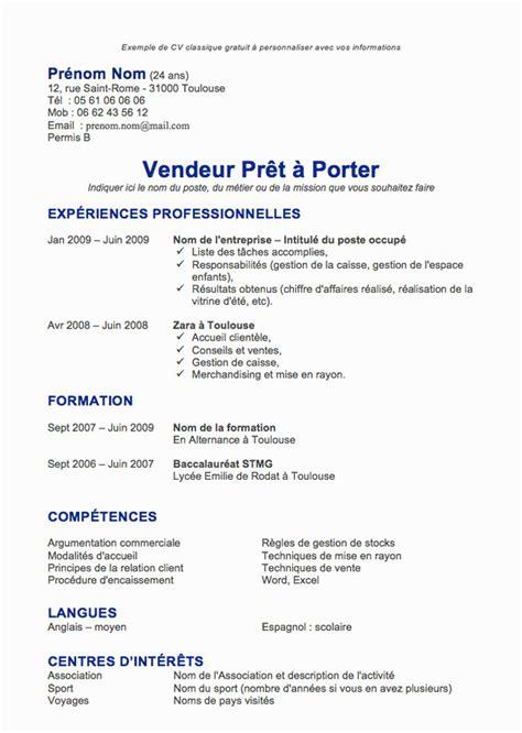 Cv Travail by Exemple De Cv Simple Pour Travail Parfait Modele Cv