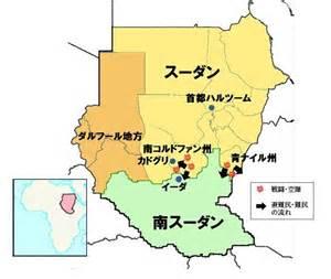 スーダン:JVC - スーダンで大規模な紛争が発生。避難民・難民への支援を ...