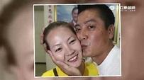 張碩文妻昔低調顧家 今疑為羊肉爐店與夫槓上 │ 旅遊頻道 │ 三立新聞網 SETN.COM