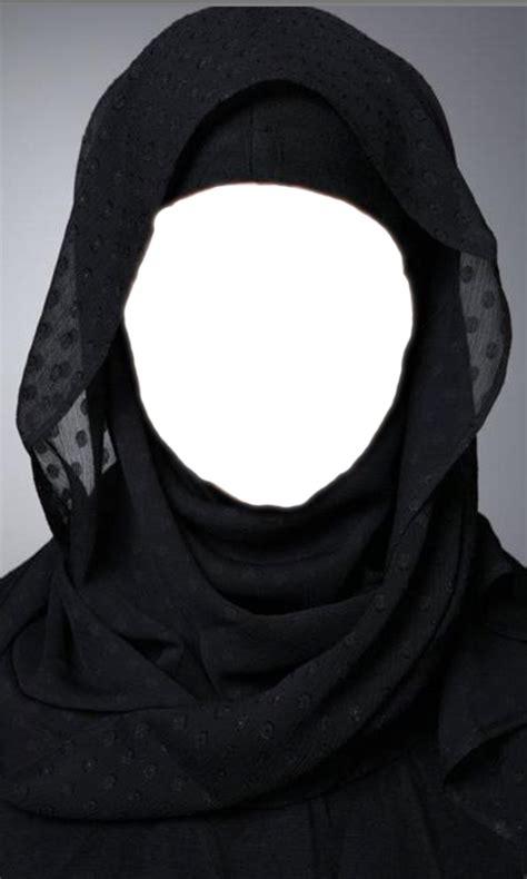 le hijab le voile islamique  dit lislam sur le
