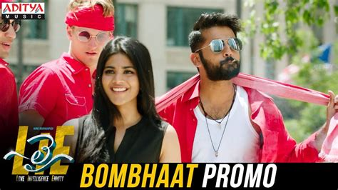 Bombhaat Video Song Promo    Lie Songs