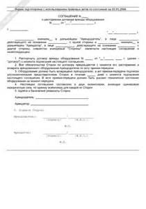 Реестр Контрактов по 44 Фз образец заполнения - картинка 4
