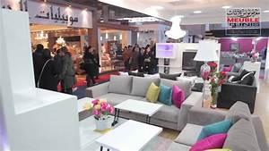 salon du meuble de tunis 2015 les salons et salles de With meuble 5 etoile soukra