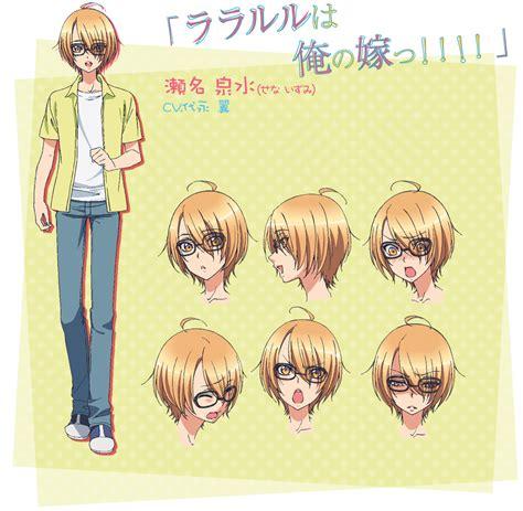 Temmuz ayında doğan anime karakterleri karakter takvimi yazı dizisi. Izumi Sena   Love Stage!!   Anime Characters Database