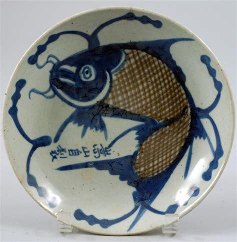 antique blue grey fish plate