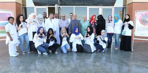 world diabetes day marked  ajman university