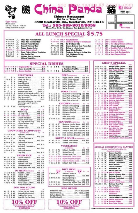 Artisan coffee house 2 main st scottsville ny 14546. Online Menu of China Panda Restaurant, Scottsville, New York, 14546 - Zmenu