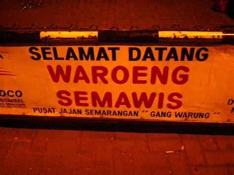 Steamboat Semarang by Semawis Semarang Waregbanget