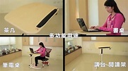 達爾文兒童成長書桌/杜克系列電腦桌/達利電腦折疊桌-廣欣國際(BK百科) - YouTube