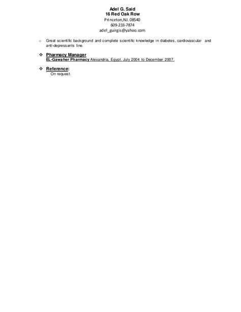 Pharmacovigilance Officer Resume by Adel Said Safety And Pv Associate
