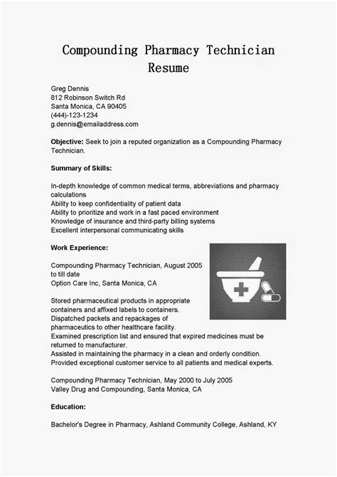 Chemist Lab Technician Resume by Fresh Supply Technician Sle Resume Resume Daily
