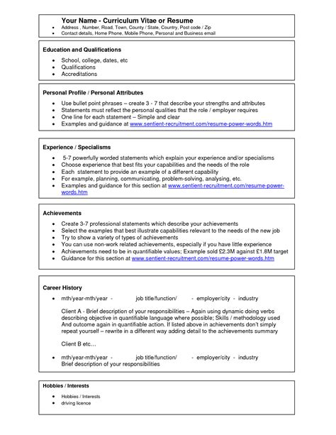 totally free resume forms faqs template ms word