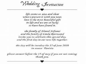 best wedding invitation cards wording samples wedding With wedding invitations message format