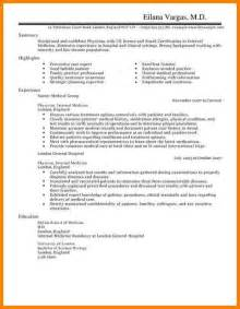 Doctor Resume Format by 5 Doctor Cv Exle Cashier Resumes
