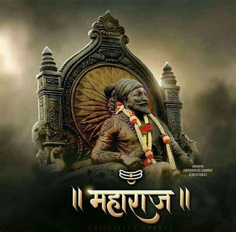 Shivaji maharaj photo frame save your special moments with fantastic shivaji maharaj photo frame and enjoy beautiful make your image stylish by many filter effect. Pin by shivaji maharaj hd wallpaper on iakisoleadojaha ...