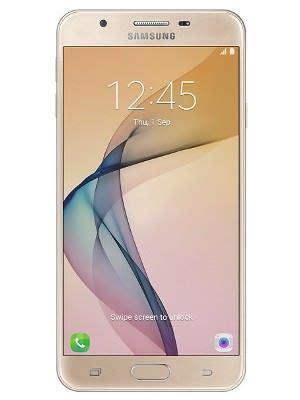 Samsung Galaxy On Nxt 64GB Price in India on 25 April 2017