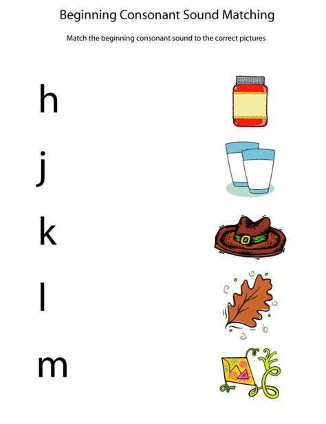 beginning consonant sounds worksheets