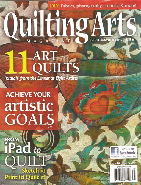 quilting arts magazine free spirit studio serenade in quilting arts