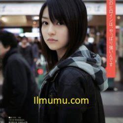 Film barat, korea, dan indonesia paling lengkap dan terbaru. 164.68.l27.15 video Archives - ilmumu.com