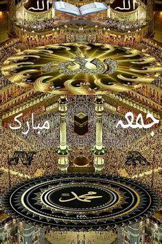 ramadan gif ideas ramadan gif ramadan ramadan