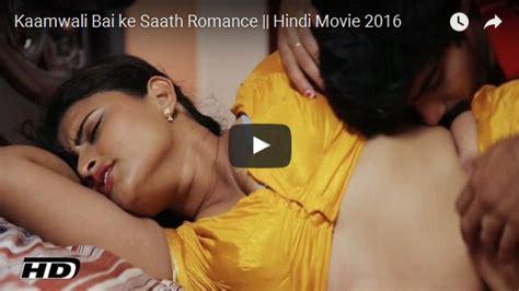 Kaamwali Bai Ke Saath Romance Hindi Movie Indian Sex Video