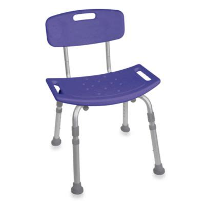 buy shower chair from bed bath beyond