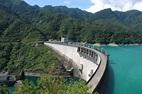 Taipei Feitsui Reservoir Administration-Description of ...