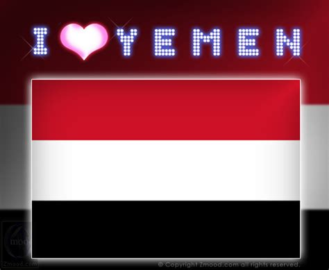 Join Zmood.com by wishing Yemen a Happy Independence Day :)