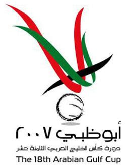 arab gulf logo 18th arabian gulf cup wikipedia