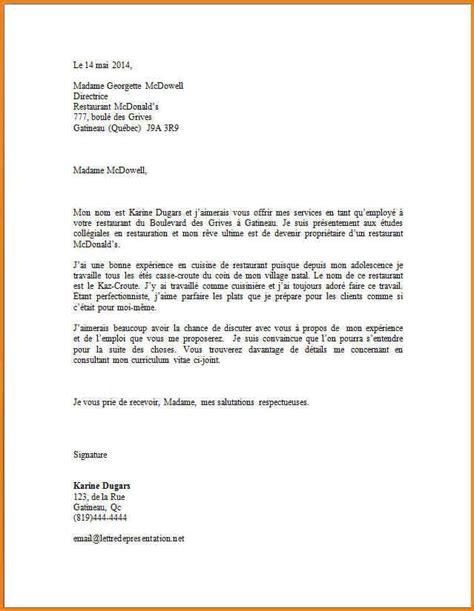 lettre de motivation responsable de salle restauration 6 exemple lettre de motivation restauration format lettre