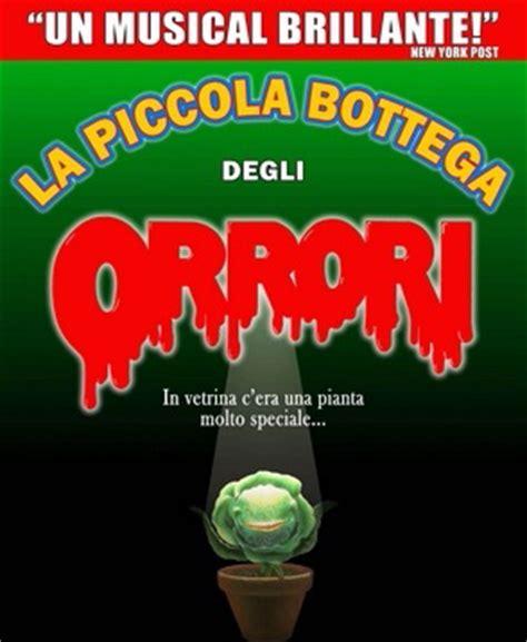 The Musical Box Testo by Musical Spettacolo La Piccola Bottega Degli Orrori