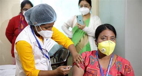 Acudir con dni y tarjeta sanitaria/tarjeta mutualista. India abre vía a gigantesca campaña de vacunación en pleno combate mundial contra COVID-19 ...