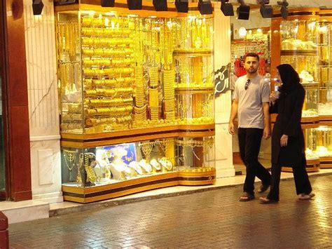 gold shops  dubai