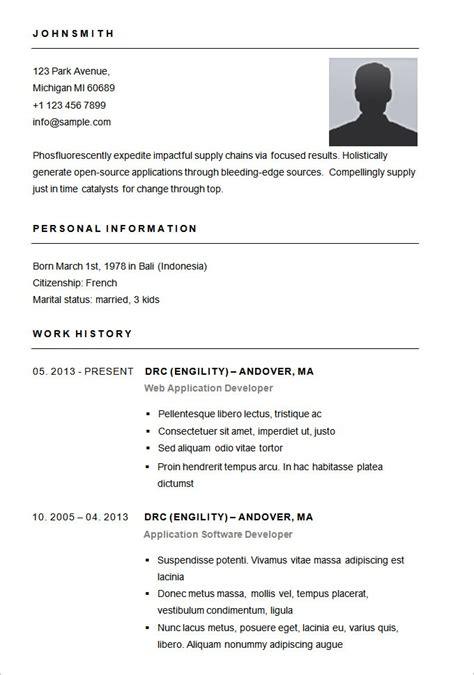 basic resume template doliquid
