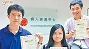 學生暑期巡病房體驗「醫心」 - 東方日報